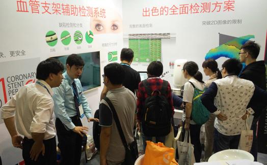 Sensofar Medical、中国で新製品を発表