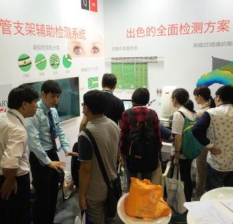Sensofar Medical launch in China