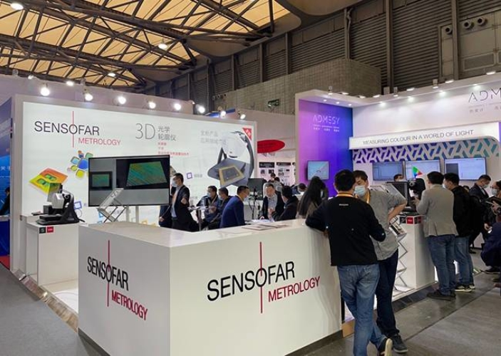 First public presentation of Sensofar's new optical metrology system, the S wide