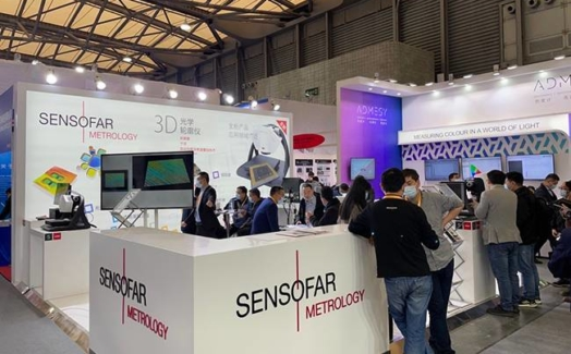First public presentation of Sensofar's new optical metrology system, the S wide